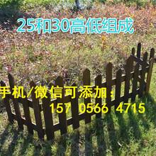肇庆封开塑钢护栏塑钢护栏价格行情图片