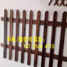 太原市pvc塑钢栅栏pvc塑钢栏杆指导报价图片