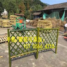 随州广水pvc花园围栏pvc花园栅栏量大送货图片