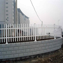 石家庄桥西区pvc变压器栅栏绿化栏杆多少钱一米图片
