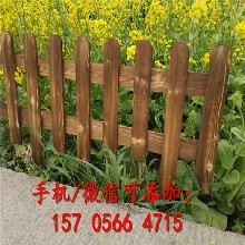 卧龙区pvc护栏绿色护栏绿化带护栏厂家供货图片