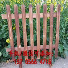 长兴县pvc护栏草坪护栏塑钢围栏省心省力省钱图片