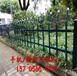 瀍河回族區pvc塑料柵欄pvc塑料欄桿