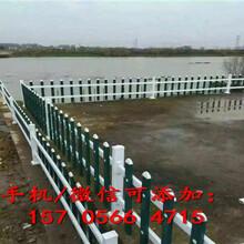 信誉棋牌游戏pvc阳台护栏pvc阳台围栏图片