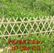 臨澤縣陽臺圍欄柵欄竹圍墻竹排簾