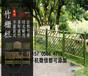 橫峰縣pvc塑鋼柵欄pvc塑鋼欄桿