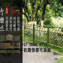 通州区防腐实木栅栏围栏篱笆户外院子装饰化栏杆图片