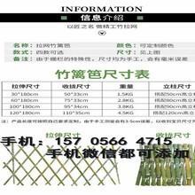 攀枝花栅栏PVC塑钢围栏专业定制图片