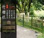 南潯區碳化防腐木柵欄圍欄圍墻護欄