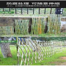 石家庄鹿泉竹篱笆隔断围栏护栏专业定制图片