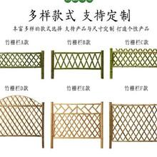 富顺县pvc变压器栅栏绿化栏杆厂家批发图片