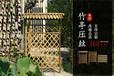 丹陽市鋁藝庭院護欄鋁合金戶外別墅欄桿