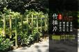 长汀县PVC塑钢护栏户外园林花园