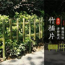 衡阳耒阳围栏栅栏草坪护栏碳化防腐木栅栏怎么样图片