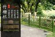 上高縣PVC花壇綠化圍墻塑鋼圍欄