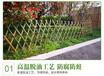 莆田市锌钢护栏围栏铁艺围墙铸铁栏杆