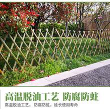 攀枝花户外木格栅栏,竹篱笆栅栏怎么样图片