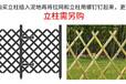 閻良區PVC花壇綠化圍墻塑鋼圍欄