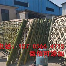 海州区锌钢草坪护栏碳化实木防腐木栅栏围栏全国发货,欢迎下单图片