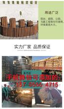 武平县碳化防腐木栅栏围栏围墙护栏图片
