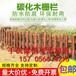 信州区铁艺栏杆庭院篱笆栅栏小区草坪护栏