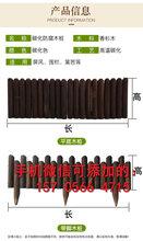 晋中太谷县pvc栏杆栅栏围栏厂市场价格