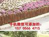 永泰县钢防护园林绿化隔离栏户外新品