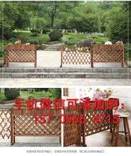 尧都区插地围栏竹制庭院竹片栅栏护栏的用途图片