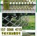 pvc護欄)濟寧嘉祥護欄塑鋼圍擋擋板、(美麗鄉村)價格歡迎?