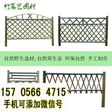 pvc护栏)兰州皋兰竹篱笆栅栏围栏、(各市)专业生产?图片