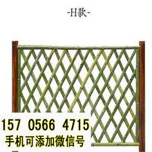 pvc护栏)哈尔滨巴彦花池护栏花池围栏、(人文五环境整治)价格多少?图片