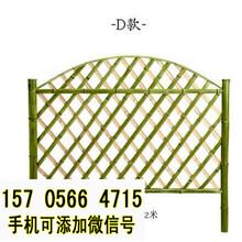 pvc护栏)呼和浩特新城区绿化栅栏社区庭院草坪围栏、(美丽乡村)行情?图片