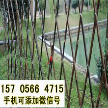 pvc护栏)七台河茄子河区pvc幼儿园围栏、(人文五环境整治)价格多少?图片