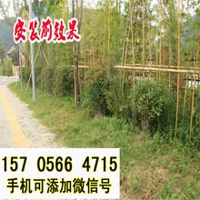 pvc护栏)北碚区PVC栅栏塑钢变压器护栏、(各市)批发市场?图片