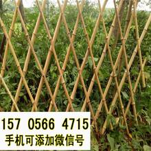 pvc护栏)朝阳凌源竹篱笆、(美丽乡村)价格全国供应?图片