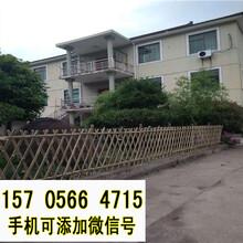 pvc护栏)鹤壁山城区变压器护栏pvc围墙护栏、(各市)价格定制?图片