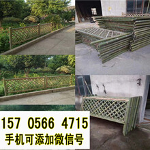 pvc护栏)甘南合作花园围栏、(美丽乡村)厂家现货价格?图片