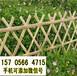 pvc护栏)南平邵武pvc围墙护栏户外电力围栏、(美丽乡村)定做?