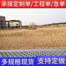 运城夏县木栅栏花池护栏花池围竹篱笆(中闻资讯)图片
