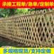 安徽马鞍山竹篱笆pvc护栏防腐木实木围栏货到付款(中闻资讯)