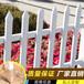 宜春高安竹籬笆pvc護欄菜園子圍欄價格很關鍵哦(中聞資訊)
