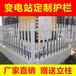 福州永泰县竹篱笆pvc护栏栅栏围栏大量供应,护栏供应(中闻资讯)