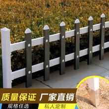 开封杞县木栅栏竹木栅栏竹篱笆(中闻资讯)图片