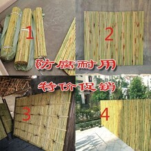 三门峡灵宝木栅栏围墙护栏竹篱笆(中闻资讯)图片