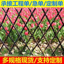 郑州中原木栅栏围栏厂竹篱笆(中闻资讯)图片