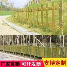 河南河南木栅栏隔离带栅栏竹篱笆(中闻资讯)图片