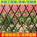 福州平潭县竹篱笆pvc护栏塑钢pvc护栏围栏大量供应,护栏供应(中闻资讯)