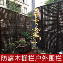 鄂州华容木栅栏草坪栅栏竹篱笆(中闻资讯)图片