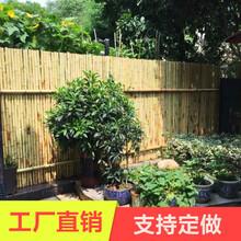 泗阳县竹篱笆pvc护栏花池栏杆(中闻资讯)图片
