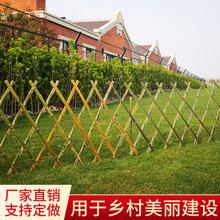 新乡红旗木栅栏pvc栏杆竹篱笆(中闻资讯)
